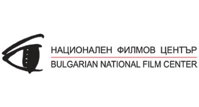 Bulgarian National Film Center
